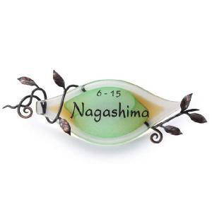 激安表札  GPM-741 マーヴェラスグラス(黒文字)&オブジェ|kenzai-yamasita