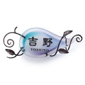 激安表札  GPM-751 マーヴェラスグラス(黒文字)&オブジェ|kenzai-yamasita