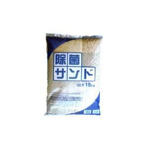 除菌サンド 15kg 幼稚園 保育所・小学校の砂場の砂に|kenzai-yamasita
