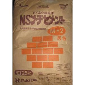 NSメヂセメント(目地セメント)タイル化粧目地材 25kg 日本化成|kenzai-yamasita