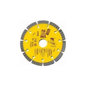 ダイヤモンドカッター 105mm 与三郎 ツボ万|kenzai-yamasita