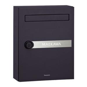 表札郵便ポスト名入りポスト パナソニック CLEAS(クリアス) ナチュラルブラック CTC2501BP 壁掛けタイプ 丸三タカギ 激安表札|kenzai-yamasita