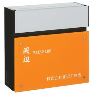 表札郵便ポスト名入りポスト Panasonic FASUS POST(パナソニック フェイサス フラットタイプ) NFS-7-7(白) 丸三タカギ 激安表札|kenzai-yamasita