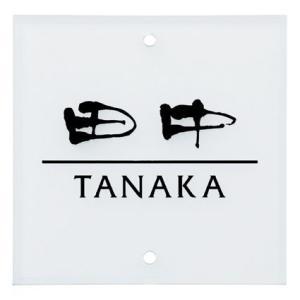 オリジナル機能門柱用表札(105ミリ角 横幅105ミリ×高さ105ミリ) ネームプレート MS-SIS-A-551(黒) 丸三タカギ 激安表札|kenzai-yamasita