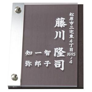 木目表札 ネームプレート WOOD STYLE(ウッドスタイル)MS-WS-1-1(白) 丸三タカギ 激安表札|kenzai-yamasita