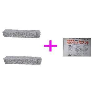 駐車場の本石自然石仕様車止め(カーストッパー) 幅600mm高100mm 白ミカゲ 2個+簡易セメント10kgセット 激安特価|kenzai-yamasita