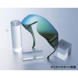 TOYO 防じん(防塵)メガネ ミラーコートグラス(収納ケース付) NO.1371-MC トーヨーセフティー激安 kenzai-yamasita