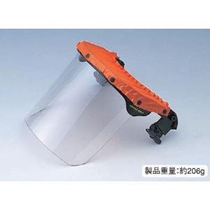 作業用ヘルメットに取り付け可能なアンボプロテクターNO.3004-TS トーヨーセフティー 激安特価|kenzai-yamasita
