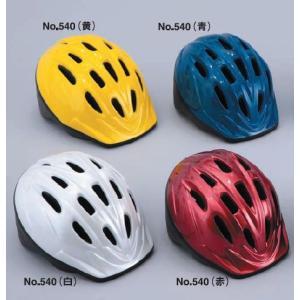 子供用・幼児用自転車ヘルメット(キャラクター入り名前記入シール付き) S(51cm〜54cm)SG認定基準適合品 トーヨーセフティーNO.540激安特価|kenzai-yamasita