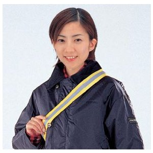 TOYO 安全反射タスキ 通学・散歩・夜間作業/安全作業に NO.60 トーヨーセフティー激安|kenzai-yamasita
