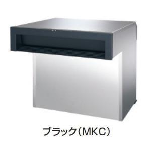 埋め込み郵便ポスト 郵便受け  三協立山アルミポスト 口金ポスト SOV-N150W型(2ブロックタイプ) ブラック MKC ポスト本体|kenzai-yamasita