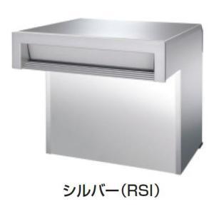 埋め込み郵便ポスト 郵便受け  三協立山アルミポスト 口金ポスト SOV-N150W型(2ブロックタイプ) シルバー RSI ポスト本体|kenzai-yamasita