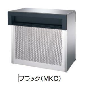 埋め込み郵便ポスト 郵便受け  三協立山アルミポスト 口金ポスト SOV-N30W型(2ブロックタイプ) ブラック MKC ポスト本体|kenzai-yamasita