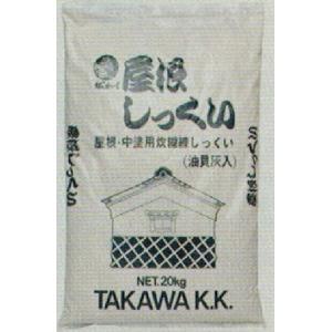 田川産業 屋根しっくい 20kg|kenzai-yamasita