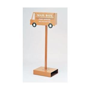 簡単設置なスタンドポスト メールボックス カー ブラウン(茶) 激安郵便ポスト 郵便受け【送料無料】|kenzai-yamasita