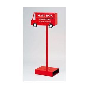 簡単設置なスタンドポスト メールボックス カー レッド(赤) 激安郵便ポスト 郵便受け【送料無料】|kenzai-yamasita