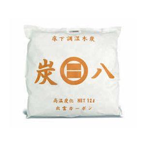 カビ・湿気・消臭 ダニ シックハウス アトピーなど床下調湿木炭 炭八 1ケース(8個入) kenzai-yamasita