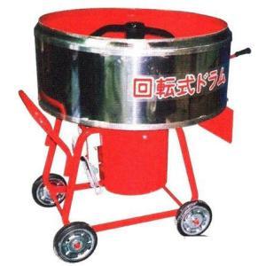 ステンターン ミキサー 4型 1KW H(背高) 日本製 TOKAI  モルタル・コンクリート・肥料・飼料を混ぜる(練る)混練ミキサー|kenzai-yamasita