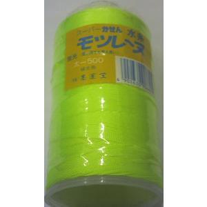 モツレーヌ水糸 太500m蛍光イエロー 激安特価|kenzai-yamasita