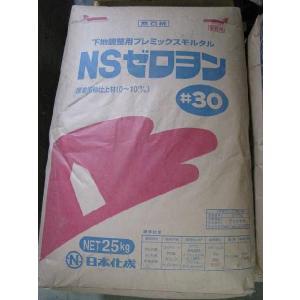 NSゼロヨン(モルタル補修材)下地調整用プレミックスモルタル 25kg 日本化成|kenzai-yamasita