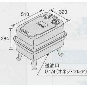 ノーリツ 石油給湯器用オイルタンク FT-40S 容量39リットル 家庭用全機種|kenzaijuusetsumarket