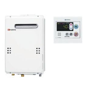 即日出荷可能 送料無料 ノーリツ ガス給湯器 GQ-2039WS 台所リモコンセット 給湯専用 ユコアGQシリーズ オートストップあり|kenzaijuusetsumarket