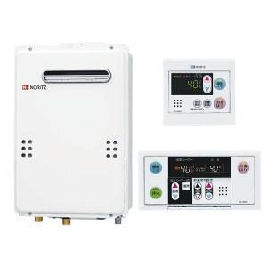 即日出荷可能 送料無料 ノーリツ ガス給湯器 GQ-2039WS 台所・浴室リモコンセット 給湯専用  オートストップあり|kenzaijuusetsumarket