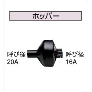 コロナ ホッパー HP-1