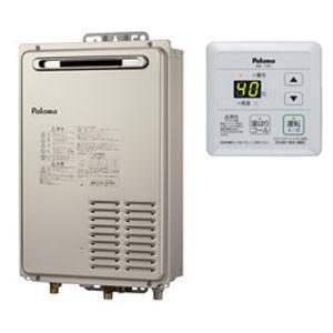 送料無料! PH-2003W 都市ガス(12A/13A)用 リモコンセット Paloma(パロマ)ガス給湯器  給湯専用 20号  屋外壁掛型 コンパクト|kenzaijuusetsumarket