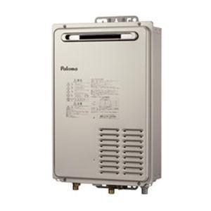 送料無料! PH-2003W 都市ガス(12A/13A)用 Paloma(パロマ) ガス給湯器 給湯専用 20号 屋外壁掛型 コンパクト|kenzaijuusetsumarket