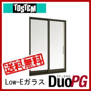 トステム アルミサッシ デュオPG Low-Eガラス引き違いテラス 13318 サッシ寸法W1370×H1830|kenzaistore