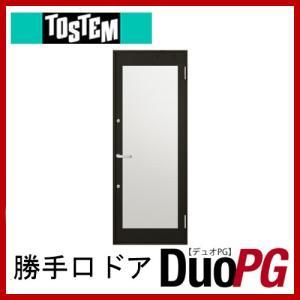 トステム アルミサッシ デュオPG 勝手口ドア格子なし 06018 ドア寸法W640×H1830|kenzaistore