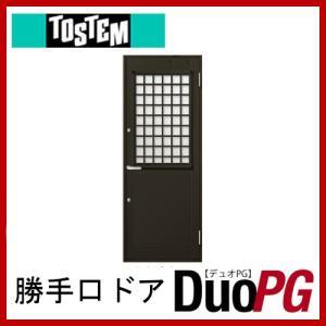 トステム アルミサッシ デュオPG 勝手口ドア上格子付5Aタイプ 06920 ドア寸法W730×H2030|kenzaistore