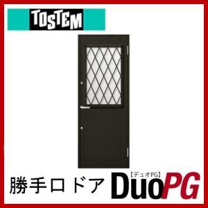 トステム アルミサッシ デュオPG 勝手口ドア上格子付5Cタイプ 06020 ドア寸法W640×H2030|kenzaistore