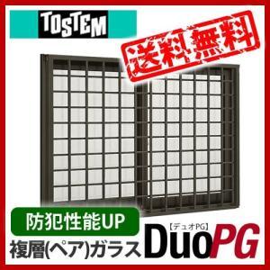 トステム アルミサッシ デュオPG ペアガラス 井桁面格子付き引き違い窓 06005 サッシ寸法W640×H570|kenzaistore