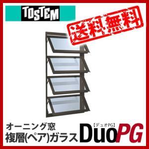 トステム アルミサッシ デュオPG Low-Eガラス オーニング窓 03609 サッシ寸法W405×H970|kenzaistore
