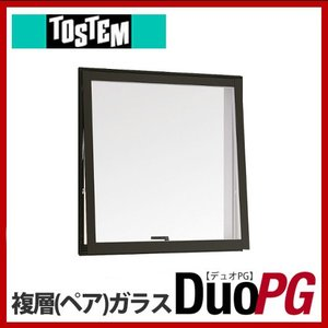 トステム アルミサッシ デュオPG ペアガラス 大型スクエア窓 096093 サッシ寸法W1000×H1000|kenzaistore