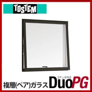 トステム アルミサッシ デュオPG ペアガラス 大型スクエア窓 11909 サッシ寸法W1235×H970|kenzaistore