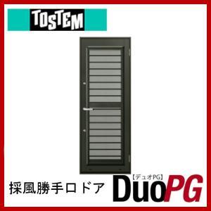 トステム アルミサッシ デュオPG 採風勝手口ドア横格子付タイプ 07418 ドア寸法W780×H1830|kenzaistore