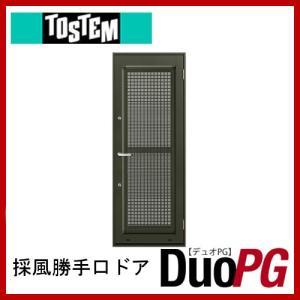 トステム アルミサッシ デュオPG 採風勝手口ドアパンチングメタルタイプ 07418 ドア寸法W780×H1830|kenzaistore