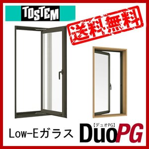 トステム アルミサッシ デュオPG Low-Eガラス 縦すべり出し窓02609 サッシ寸法W300×H970|kenzaistore