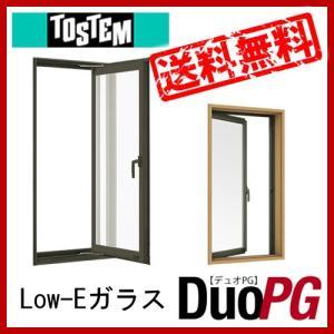 トステム アルミサッシ デュオPG Low-Eガラス 縦すべり出し窓02611 サッシ寸法W300×H1170|kenzaistore