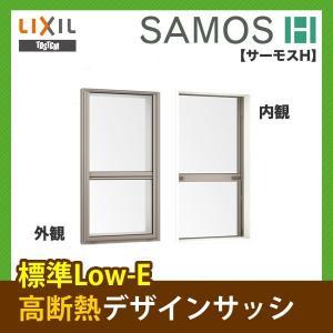 トステム アルミサッシ サーモスII-H Low-Eガラス 上げ下げ窓FS 06915 サッシ寸法W730×H1570 網戸標準付属品 kenzaistore