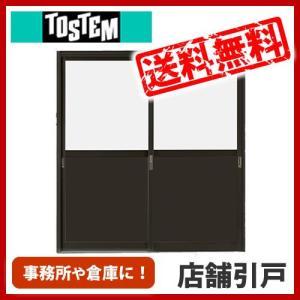 トステム 店舗引戸 半外付 2枚建 ランマなし 17620 サッシ寸法W1800×H2000|kenzaistore