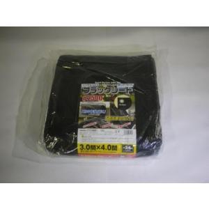 ブラックシート#2500 5.4mx7.2m kenzaisyounin