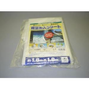 軽量糸入りシート 1.8X1.8|kenzaisyounin