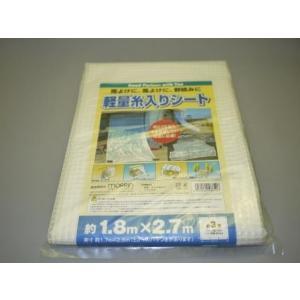 軽量糸入りシート 1.8X2.7|kenzaisyounin