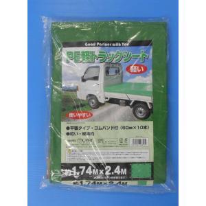 PE軽トラックシート グリーン 1.74X2.4|kenzaisyounin