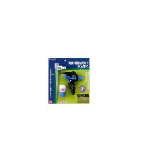 タカギ パルススプリンクラー G196|kenzaisyounin