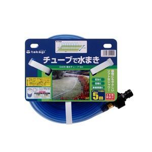 タカギ 散水チューブ G405  5M|kenzaisyounin